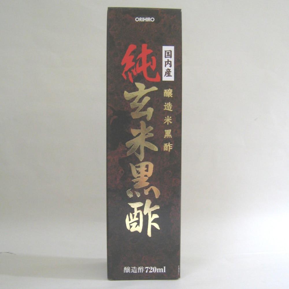 玄米黒酢 通販