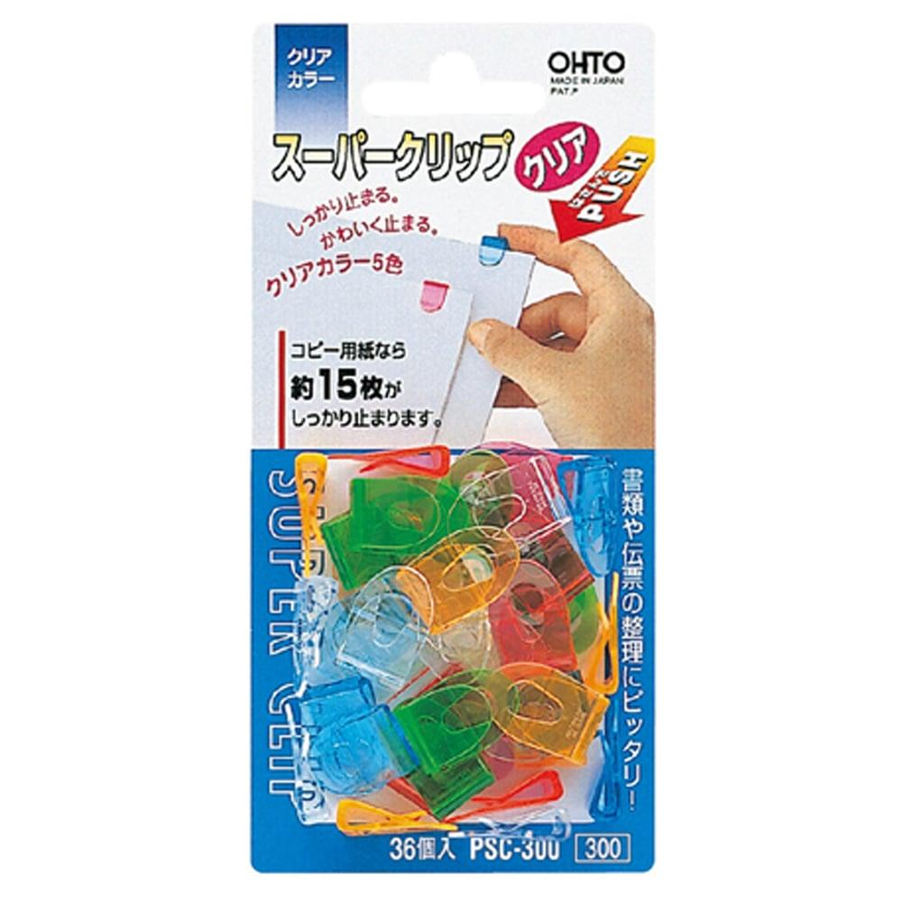 OHTO スーパークリップ クリア 36個 PSC-300