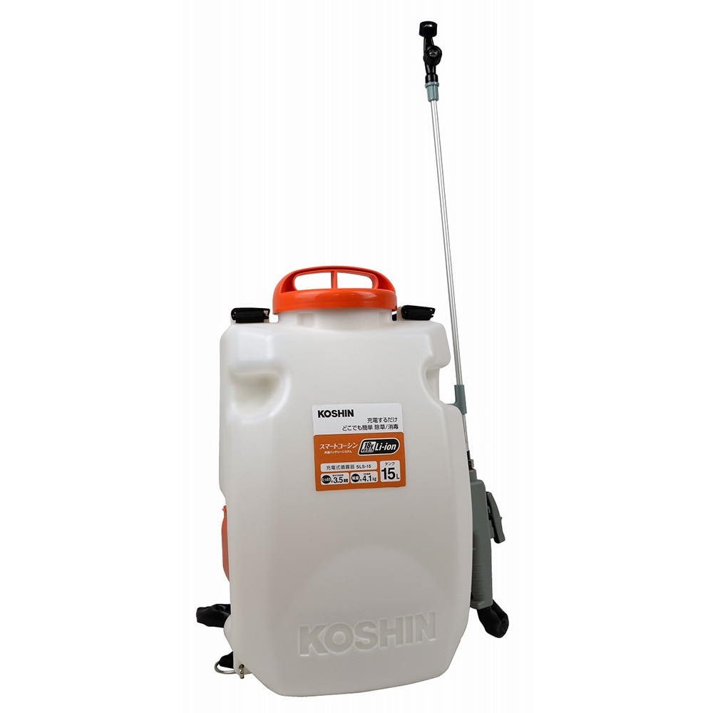 工進 充電式噴霧器 SLS-15