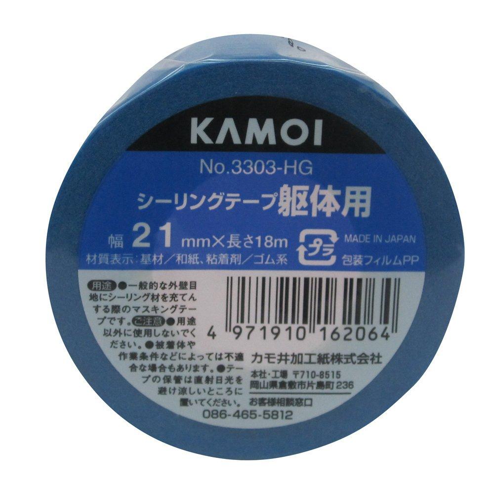 カモイ シーリングテープ躯体用 3303-HG 幅21mm×長さ18m