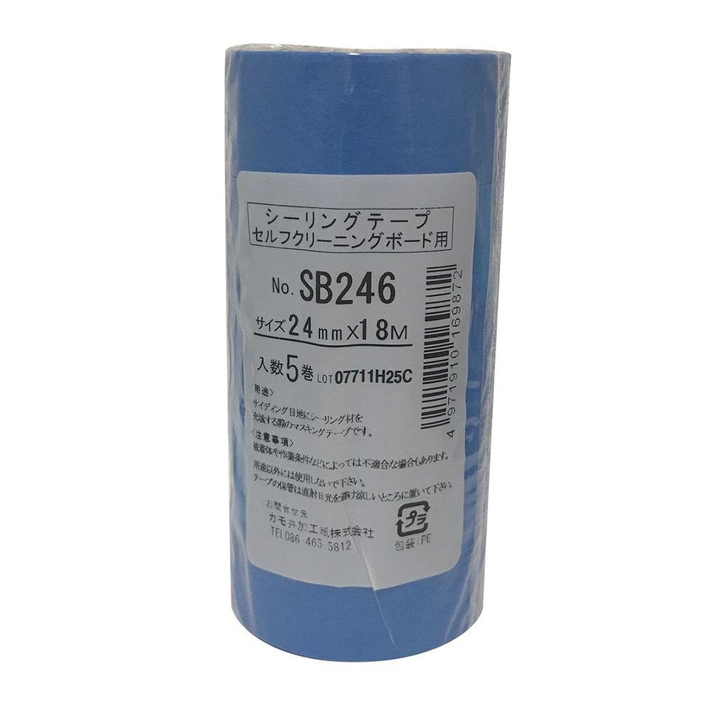 SB246 シーリングテープ     24ミリ  5P
