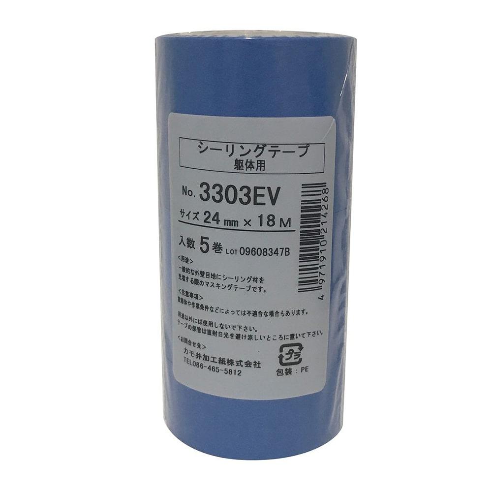 NO.3303EVシーリングテープ  24ミリ 5P