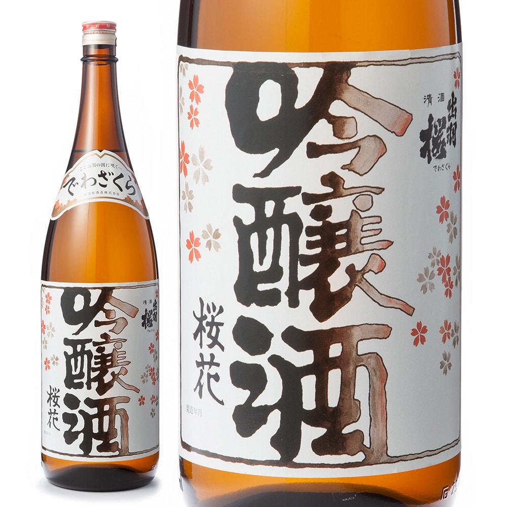 日本酒の出羽桜の桜花