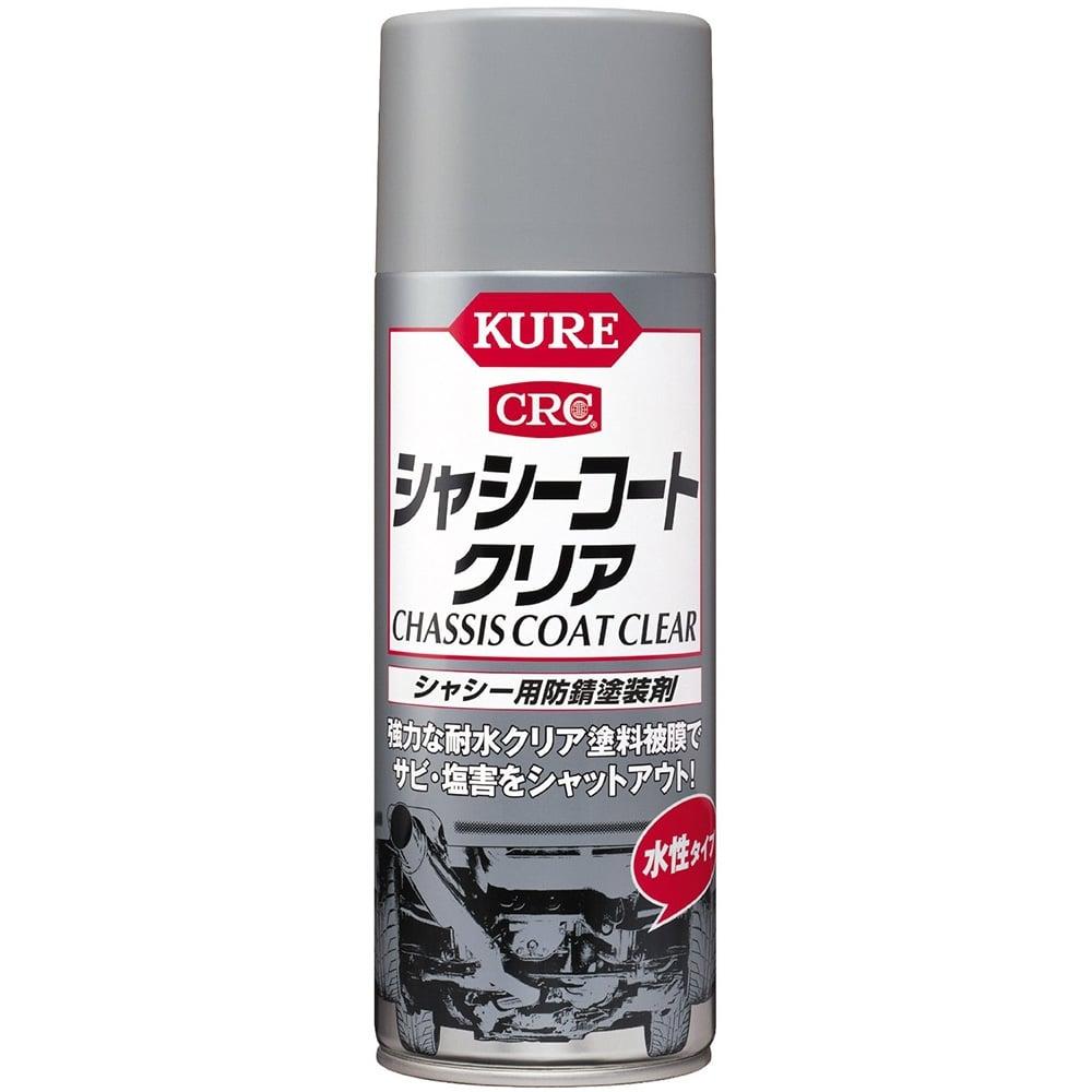 KURE  シャシーコート クリア 420ml