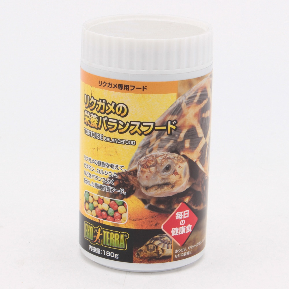 GEX リクガメの栄養 バランスフード 180g
