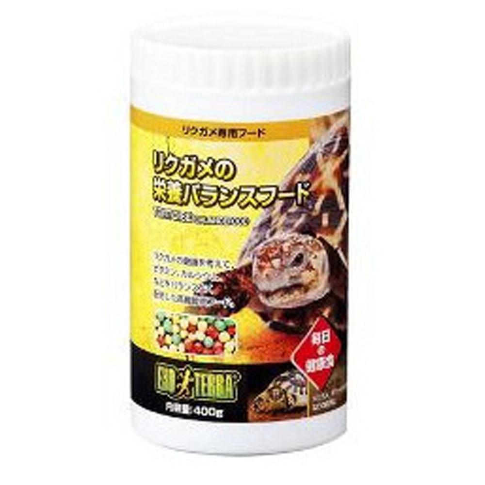 GEX リクガメの栄養 バランスフード400g