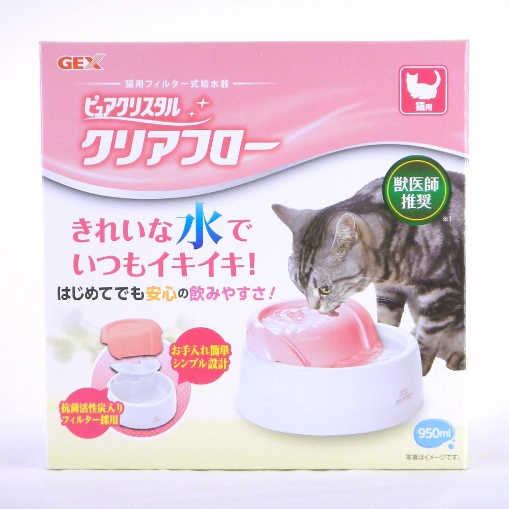ピュアクリスタル クリアフロー 猫用
