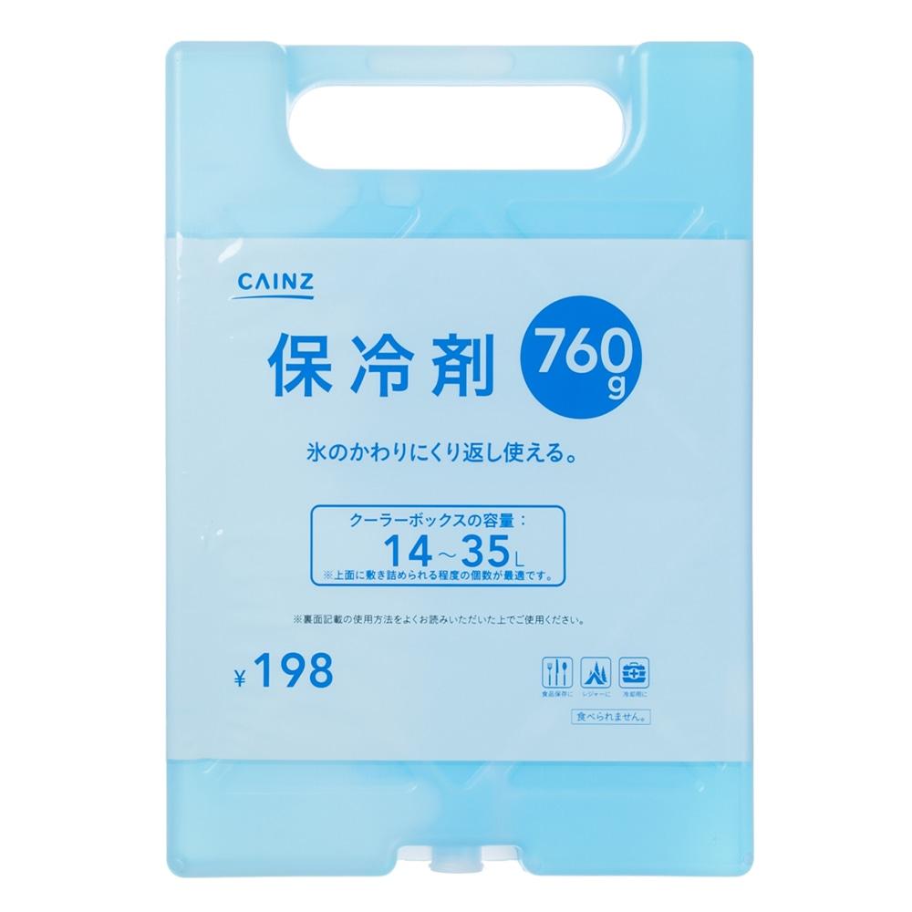保冷剤 760g 14〜35L