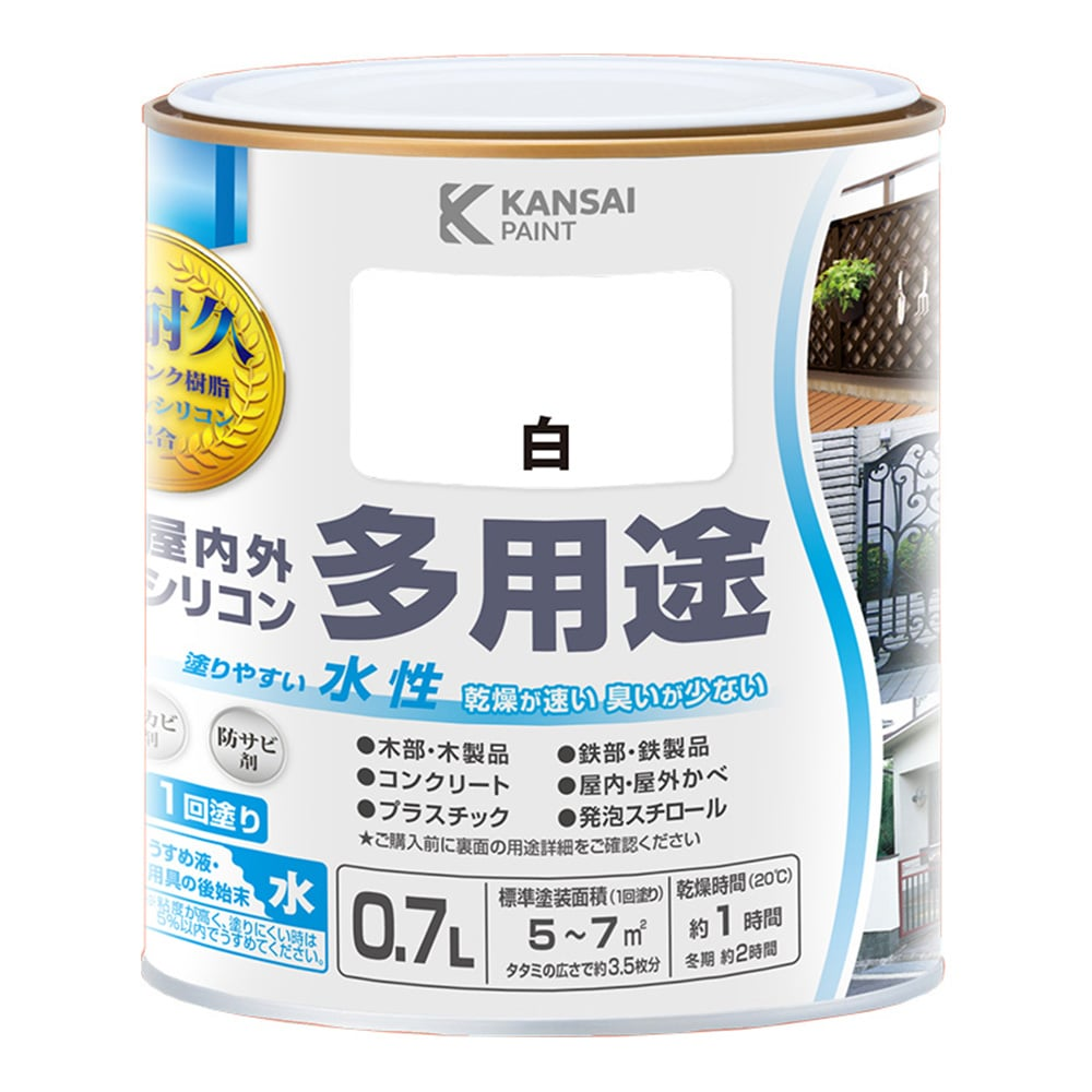 水性屋内外シリコン多用途塗料A 白 0.7L