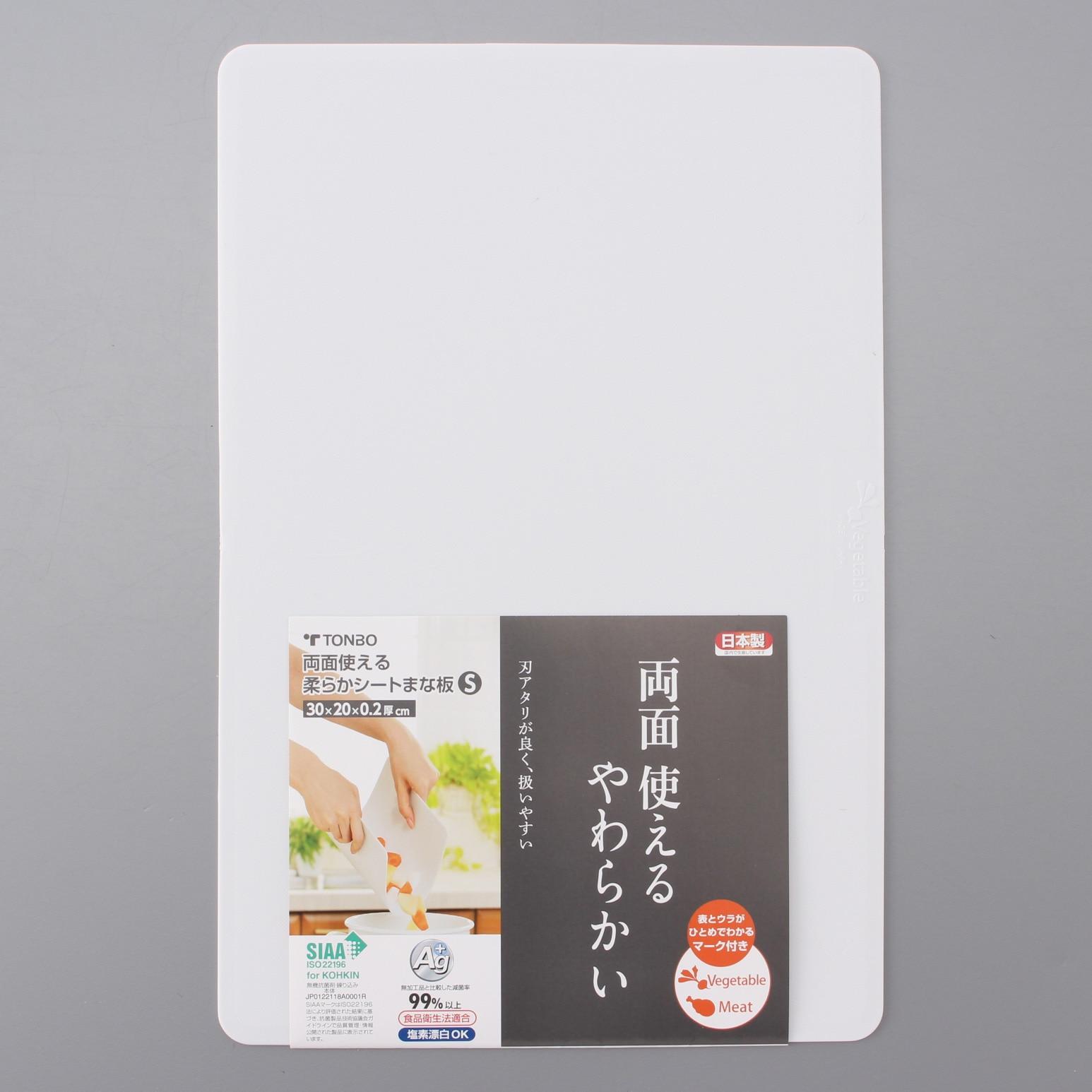 トンボ 両面使える 柔らかシート まな板 Sサイズ バニラ(1枚入)