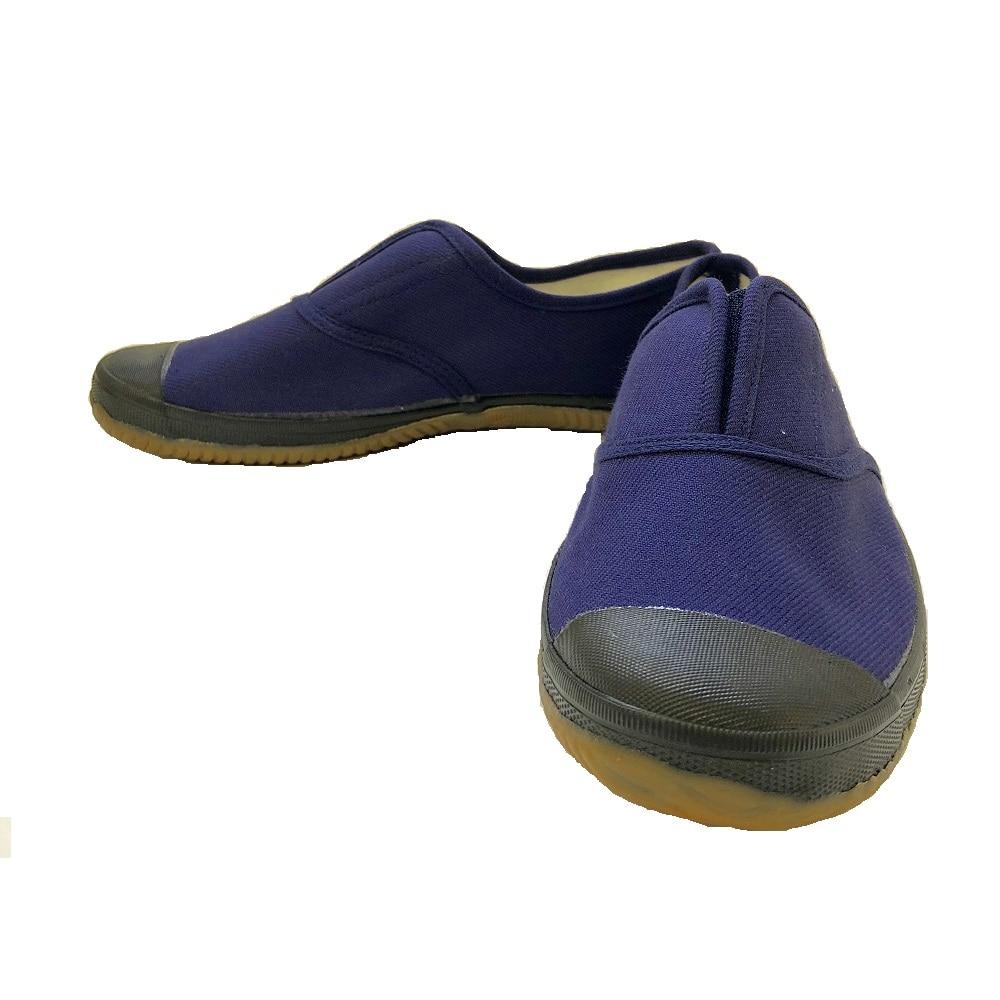 つま先ガード付軽作業靴 紺 25.5