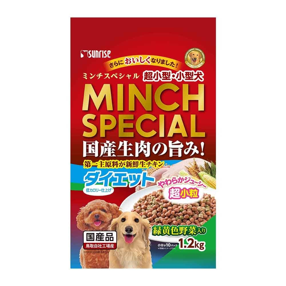 マルカン ミンチスペシャル ダイエット 1.2kg