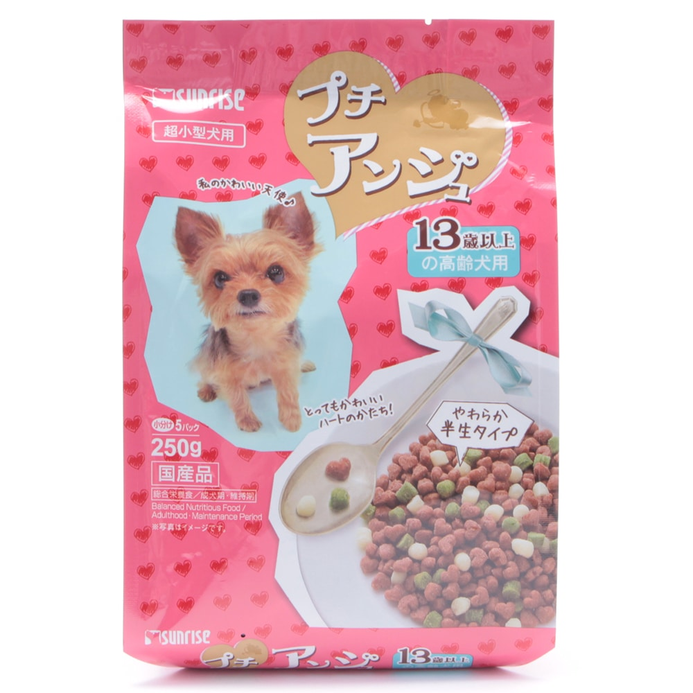 プチアンジュ 超小型犬用 13歳以上の高齢犬用 袋250g