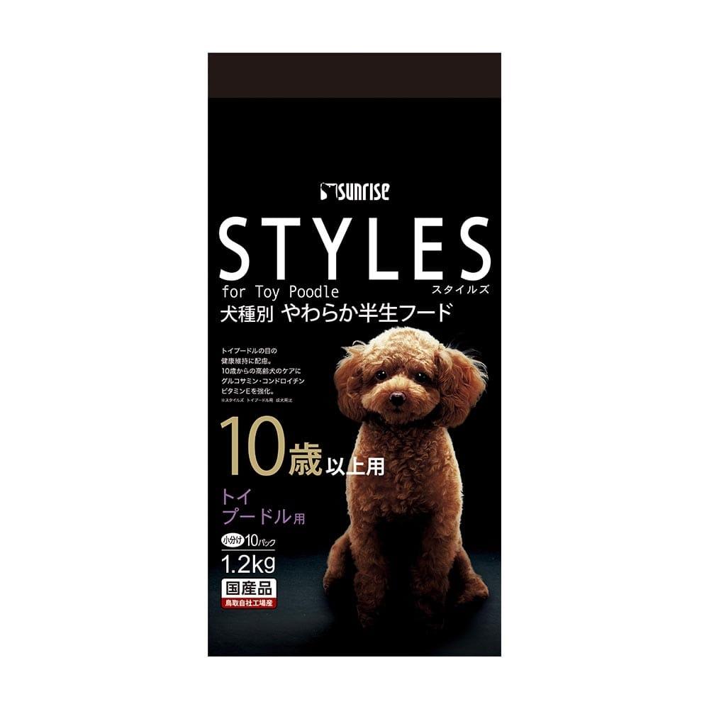 スタイルズ 犬種別 やわらか半生フード 10歳以上トイプードル 用 1.2kg