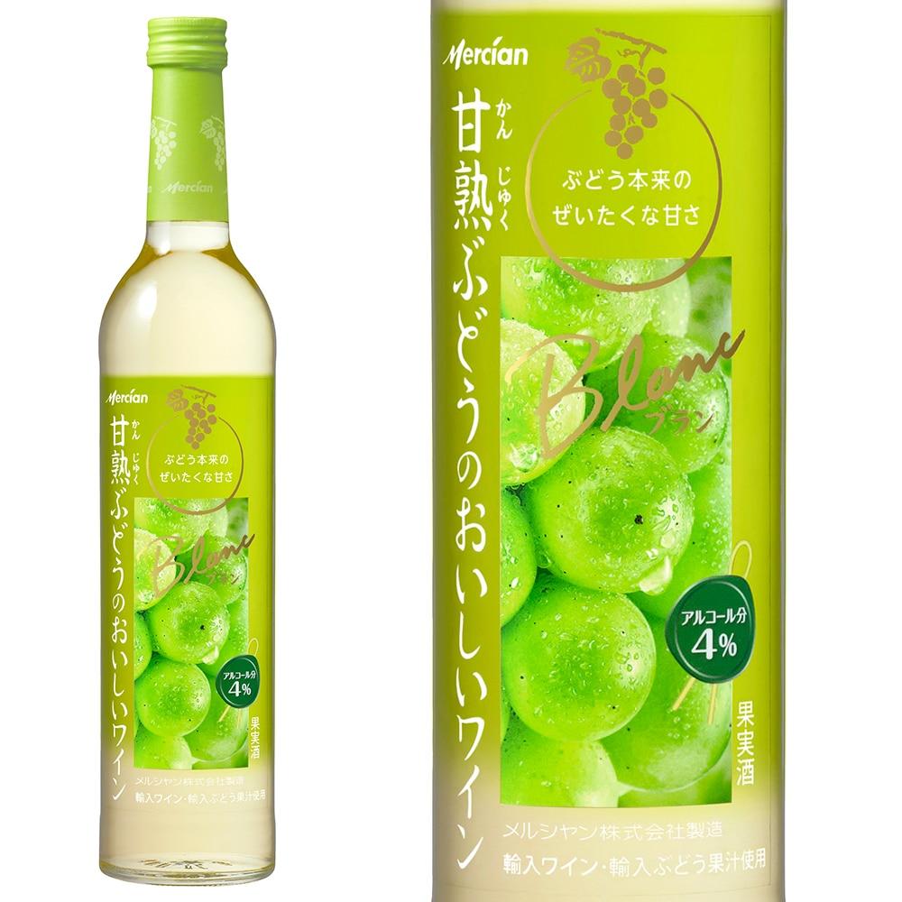 甘熟ぶどうのおいしいワイン 白 500ml【別送品】