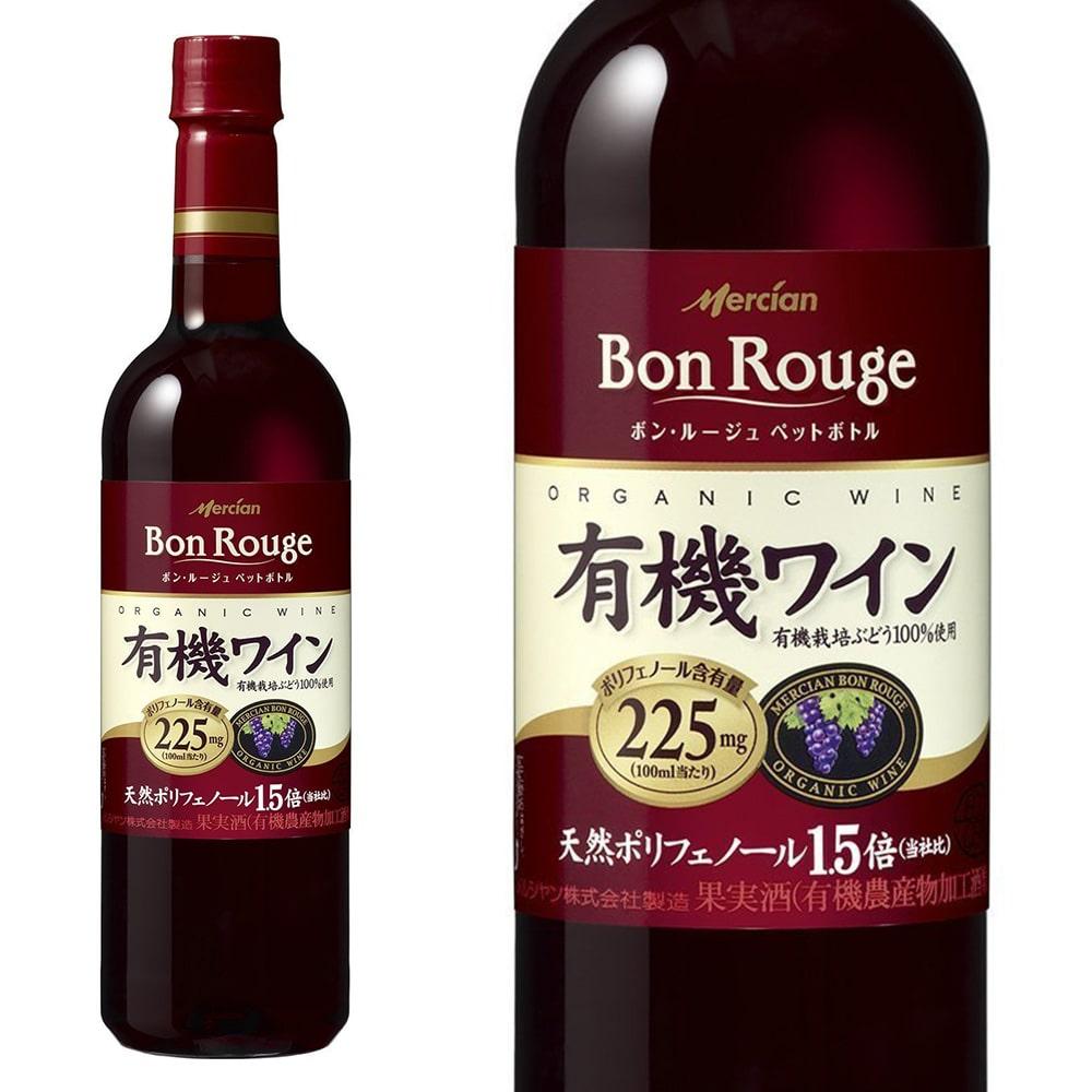 ボン・ルージュ 有機ワイン 赤 ペット720ml