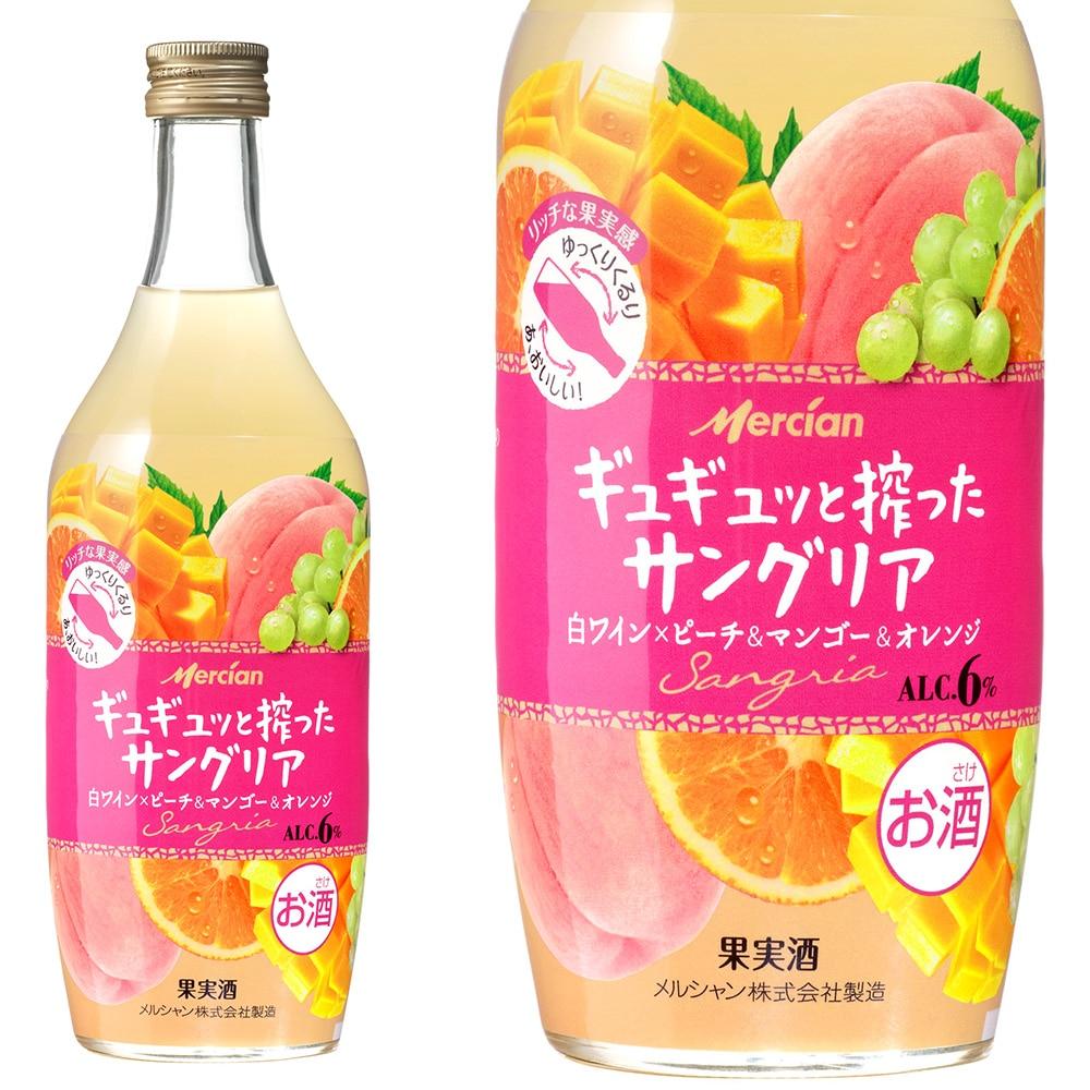 メルシャン ギュギュッと搾ったサングリア 白ワイン×ピーチ&マンゴー&オレンジ 瓶500ml