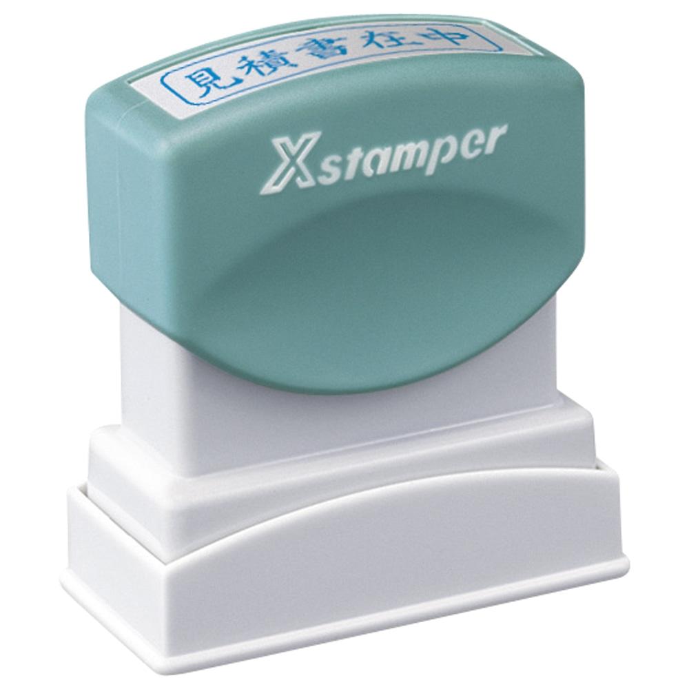 シヤチハタ 見積書在中(藍・横)XBN-009H3