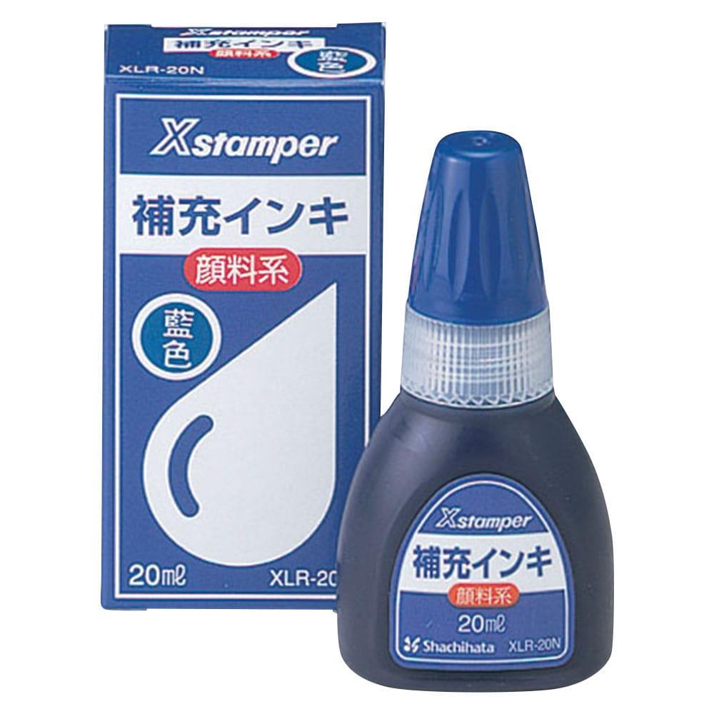シヤチハタ 顔料系インキ XLR-20N藍