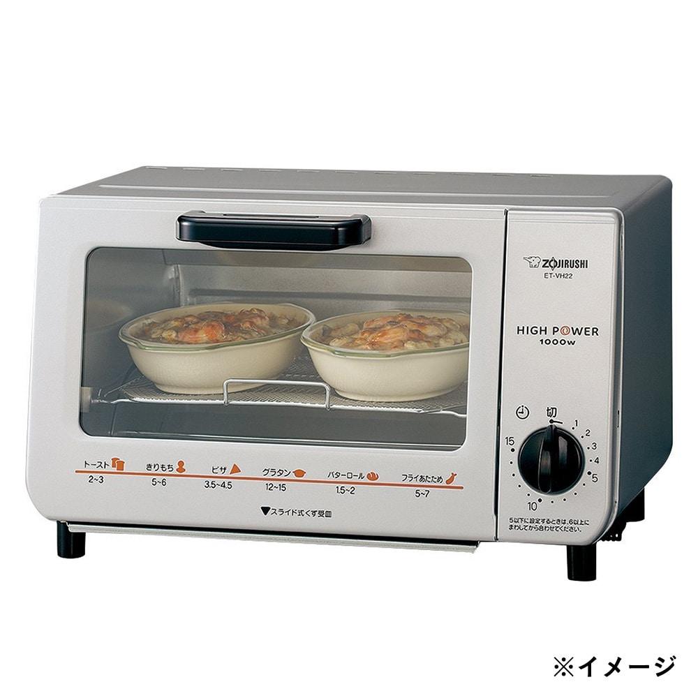 象印 オーブントースター ET-VH22-SA