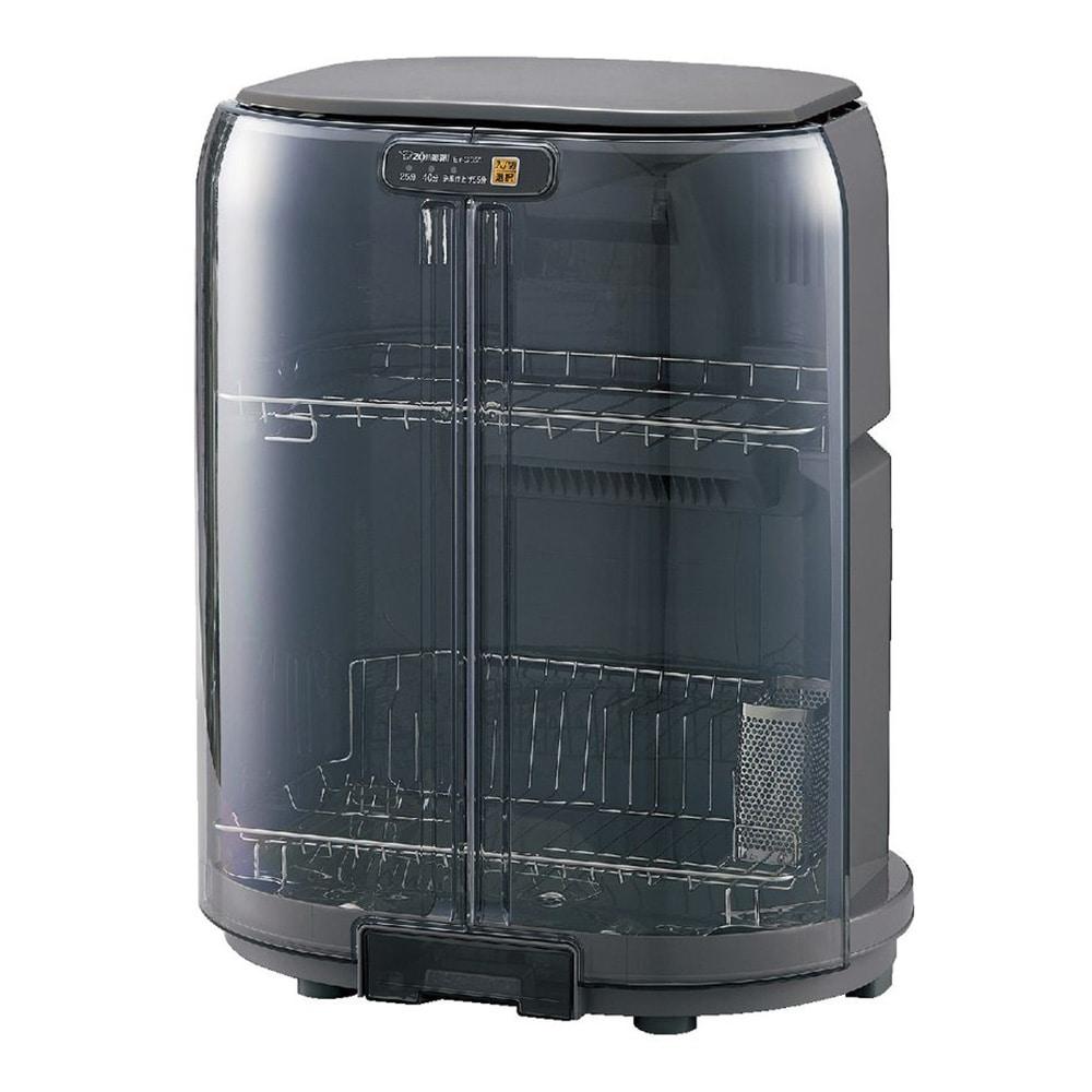 【ネット限定事前予約210609】象印 食器乾燥機 EY-GB50-HA グレー