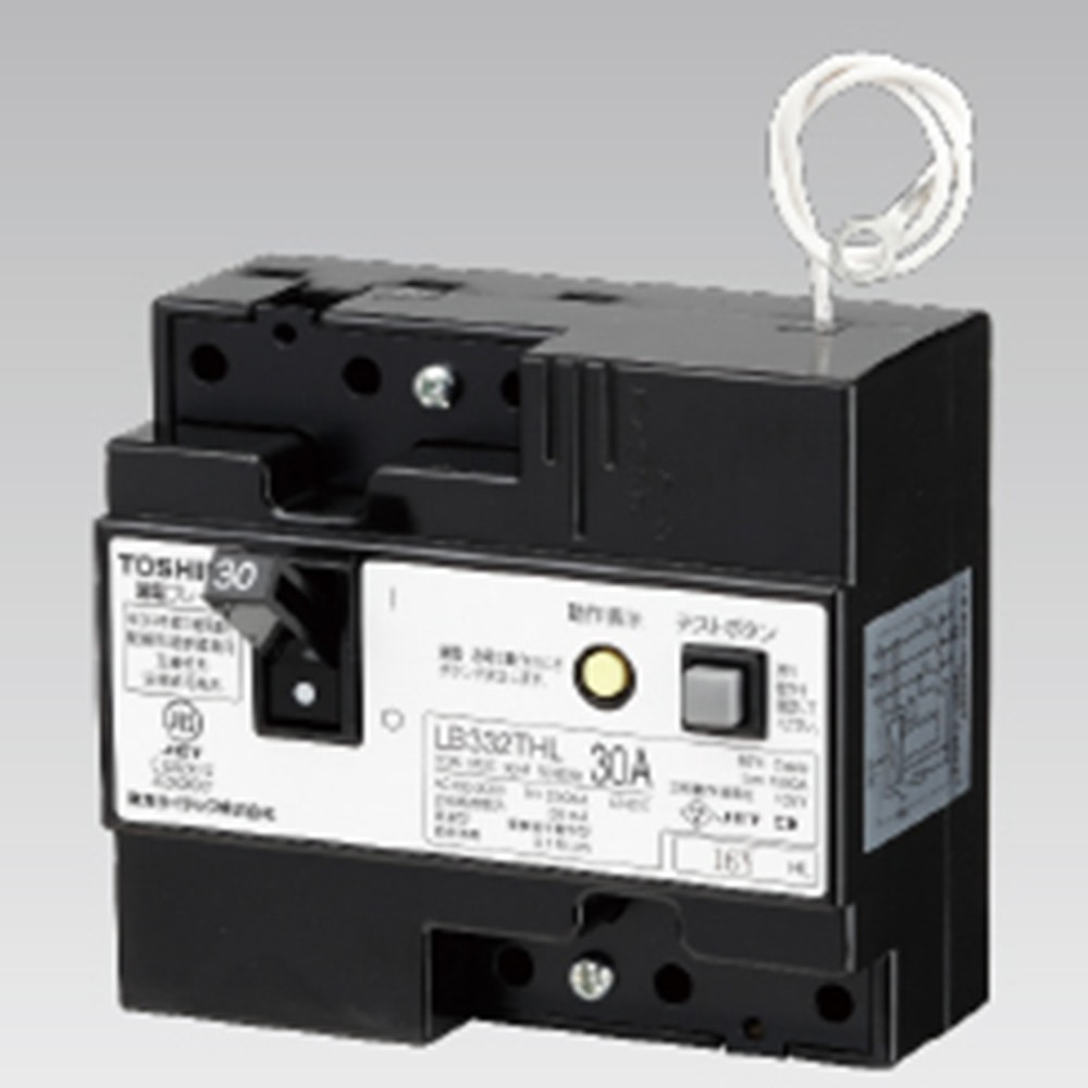 東芝漏電ブレーカーLB−332THL30A30MA