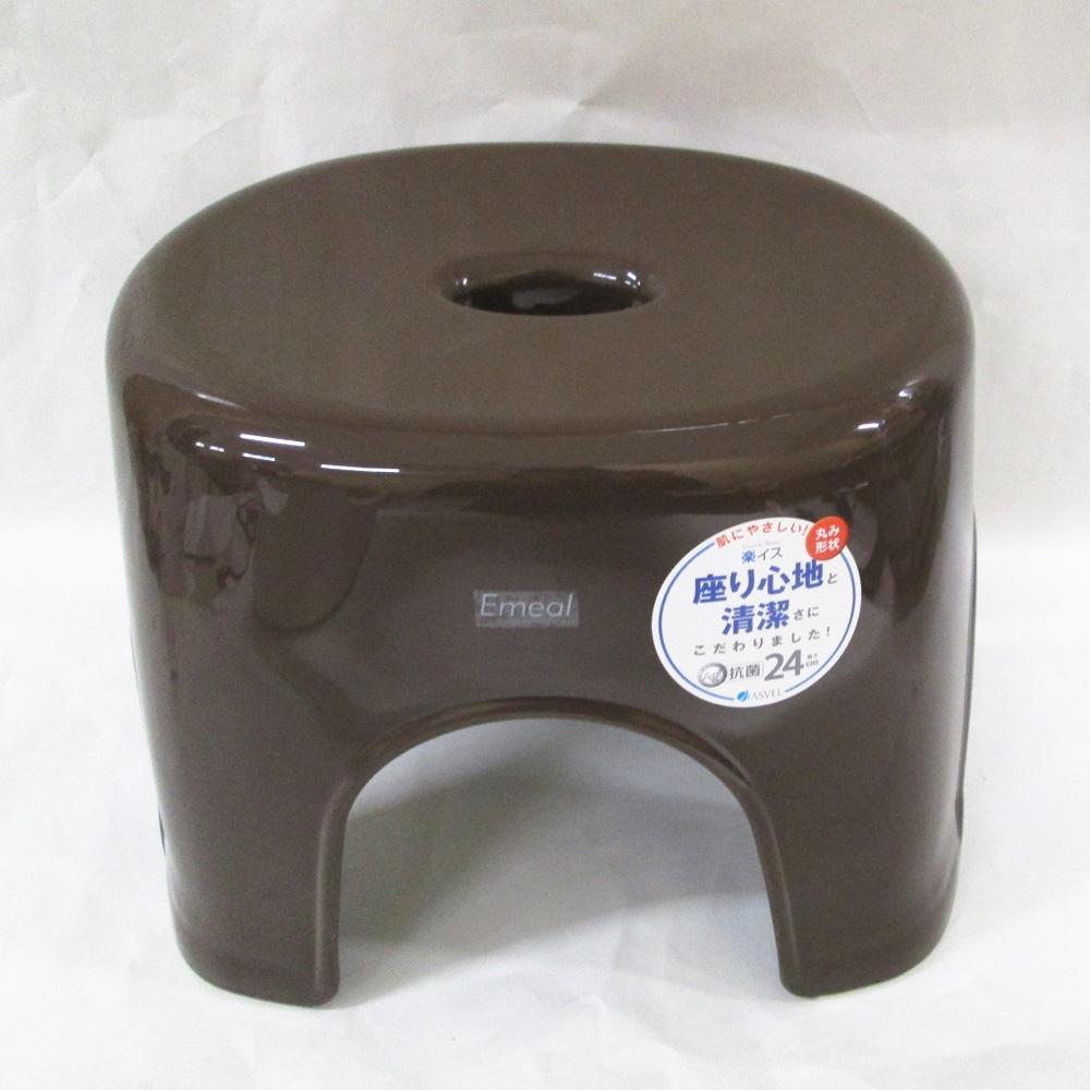 アスベル エミール 風呂いす24 ブラウン(1コ入)