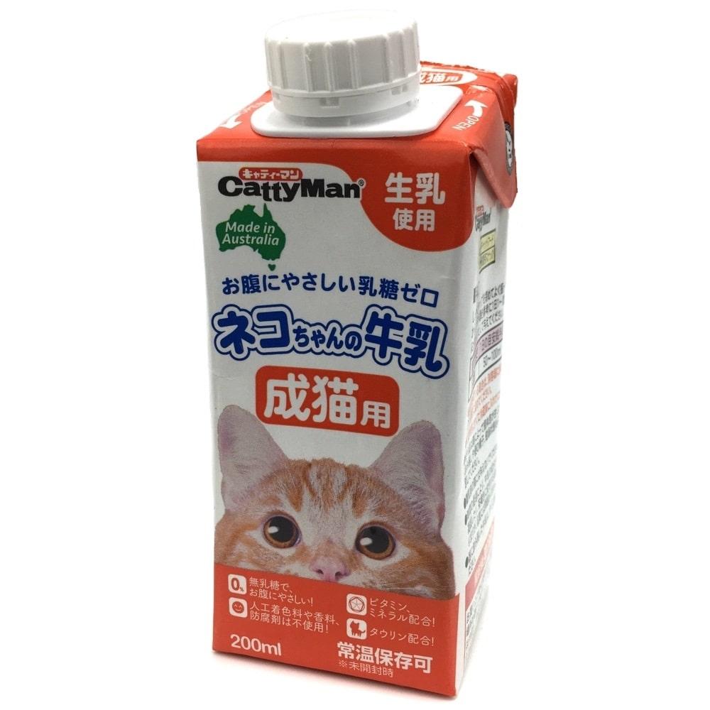 ドギーマン ネコちゃんの牛乳 成猫用 200ml