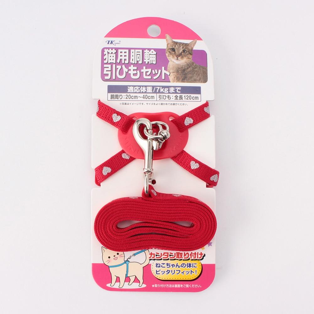 ターキー NMハート柄猫胴輪セットN/赤
