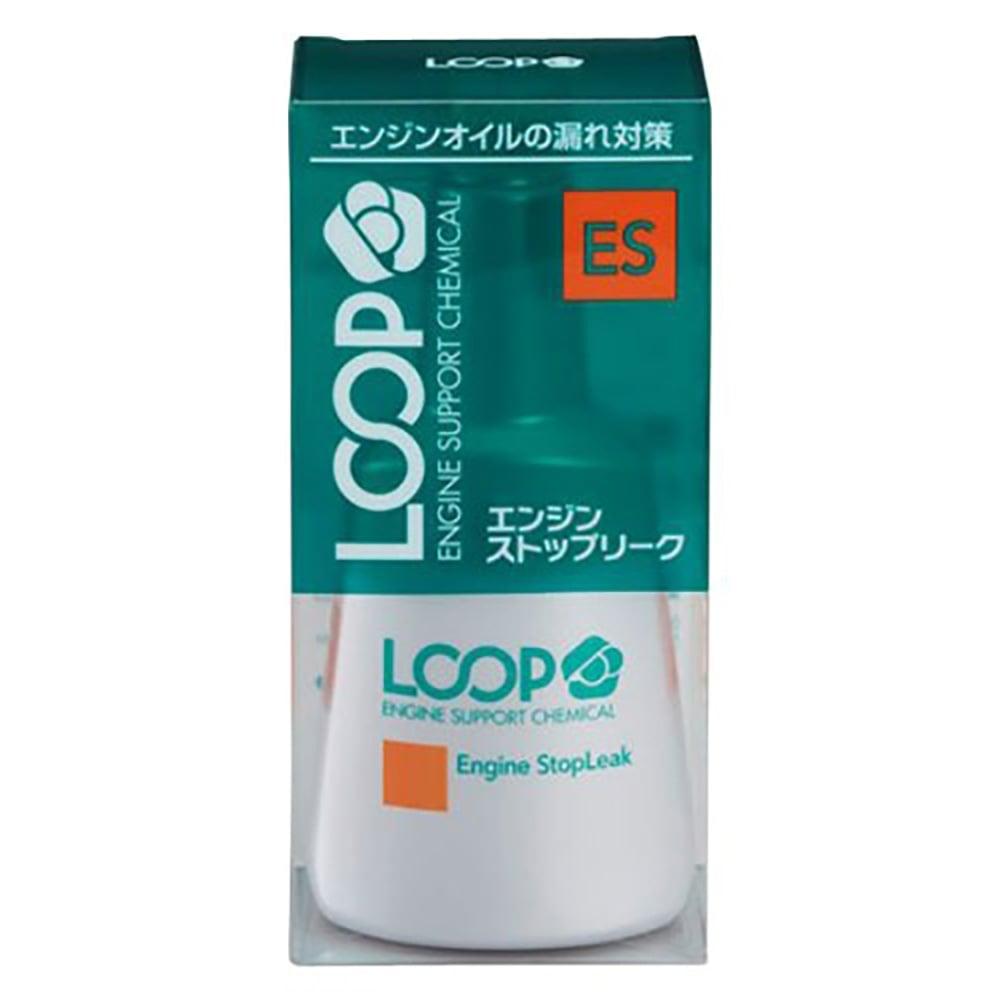LOOP エンジンストップリーク LP-45