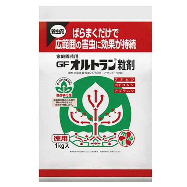 住友化学園芸 オルトラン粒剤 1kg(紙袋入)
