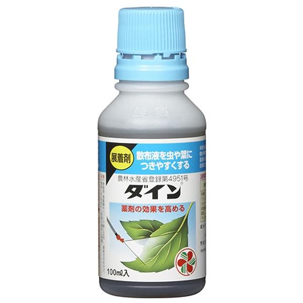 住友化学園芸 ダイン 100ml