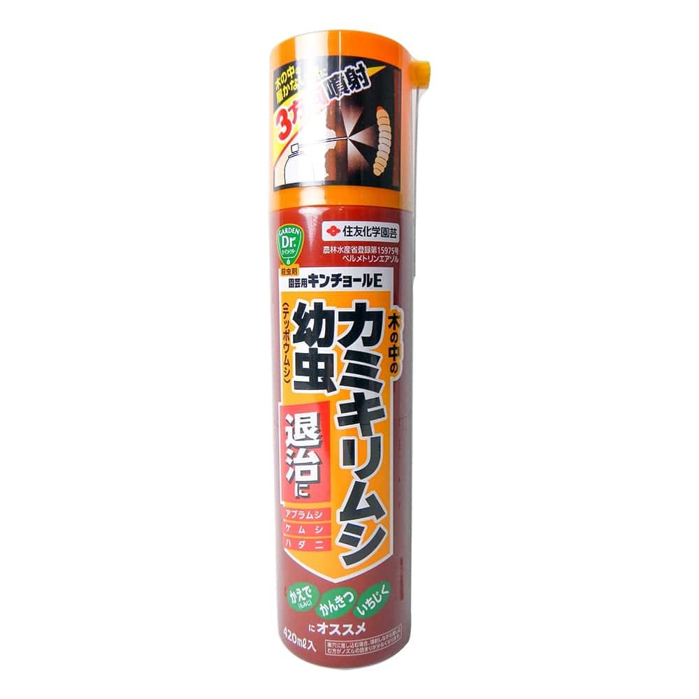 住友化学園芸 キンチョールE 420ml