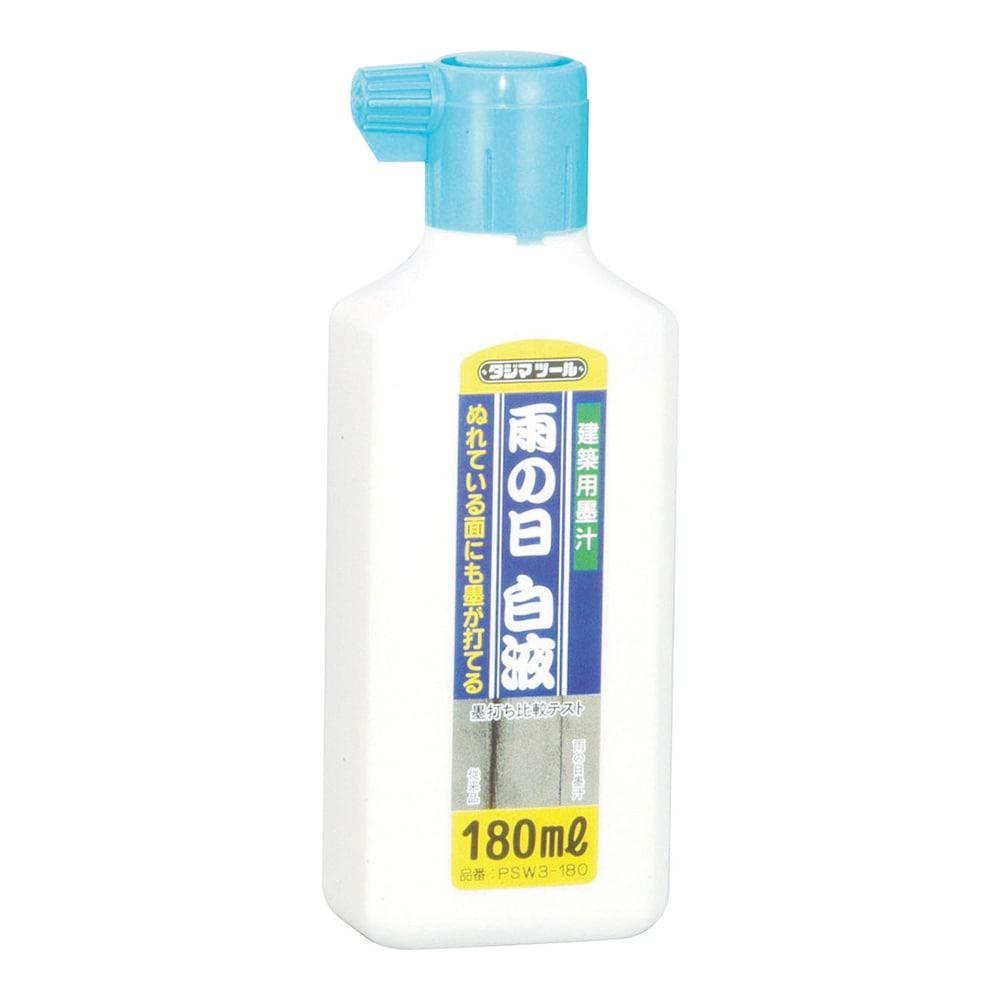 【CAINZ DASH】タジマ 雨の日白液180ml