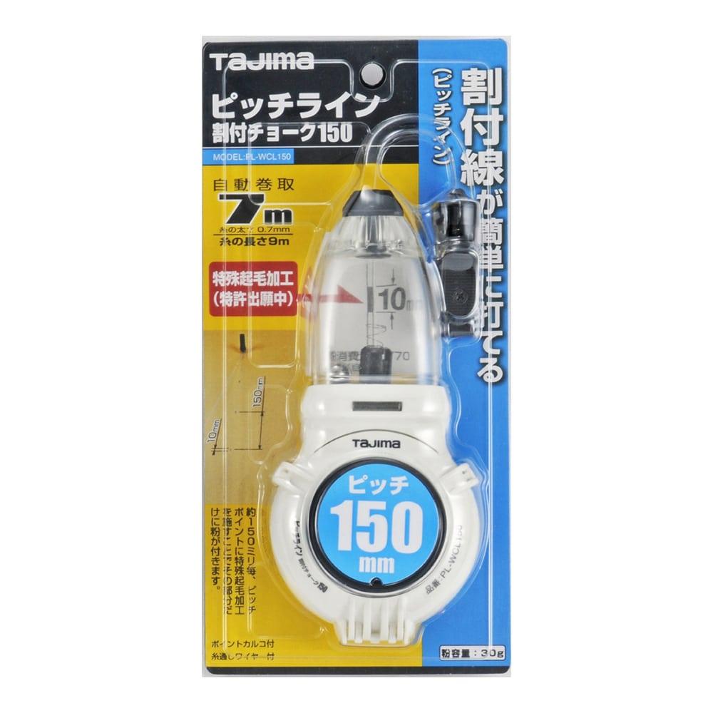 【CAINZ DASH】タジマ ピッチライン割付チョーク 150