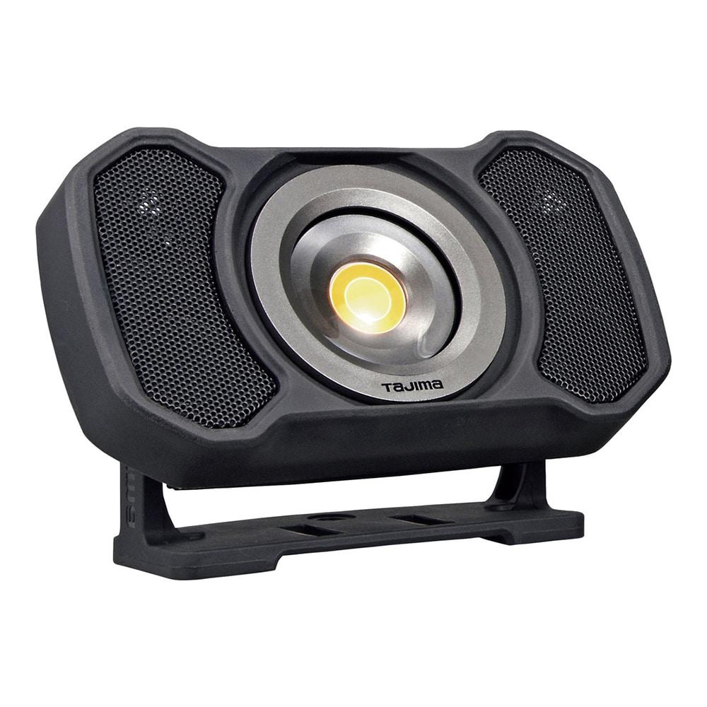 【数量限定】タジマ LEDワークライトR151