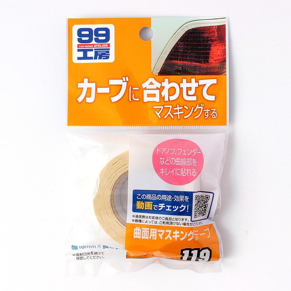 ソフト99 99工房 曲面用マスキングテープ 18mm×18m  B-119