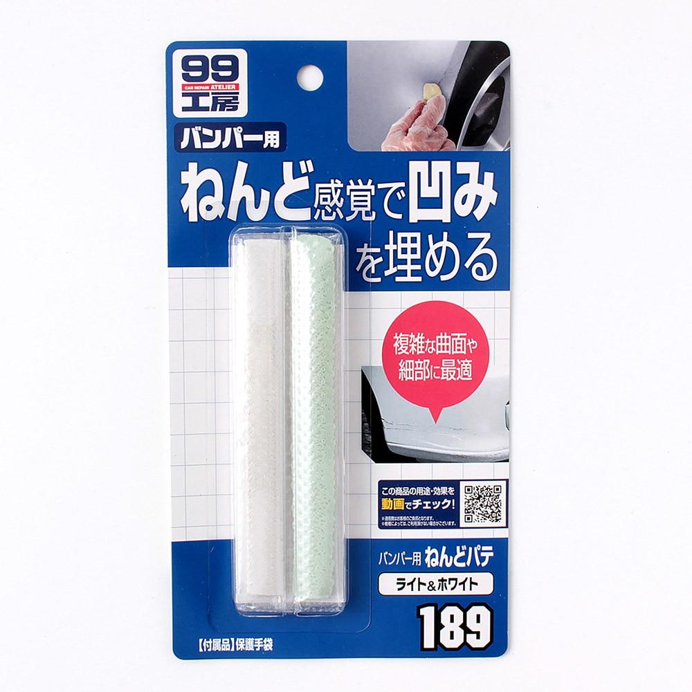 ソフト99 99工房 バンパー用ねんどパテ 主剤15g+硬化剤15g ホワイト B-189