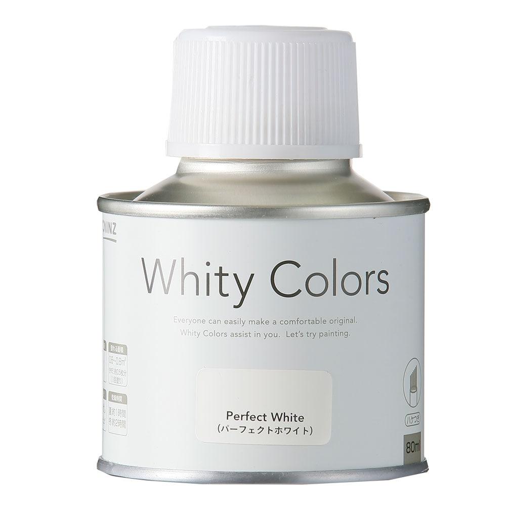 ホワイティカラーズ 刷毛付き パーフェクトホワイト 80ml
