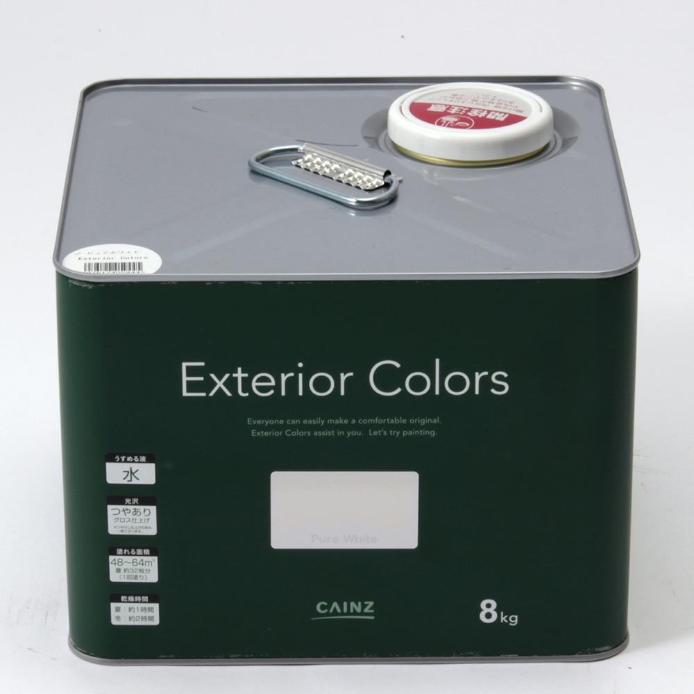 エクステリアカラーズ 8kg ピュアホワイト