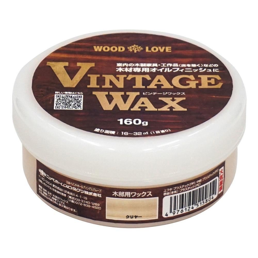 VINTAGE WAX クリヤー 160g