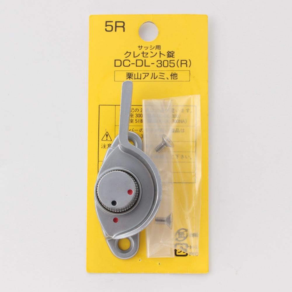 クレセント錠 5R