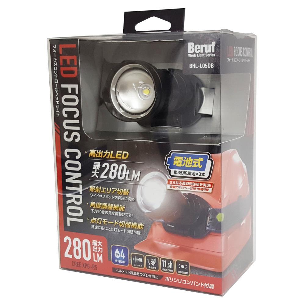 LEDフォーカスコントロールライトBHL-L05D