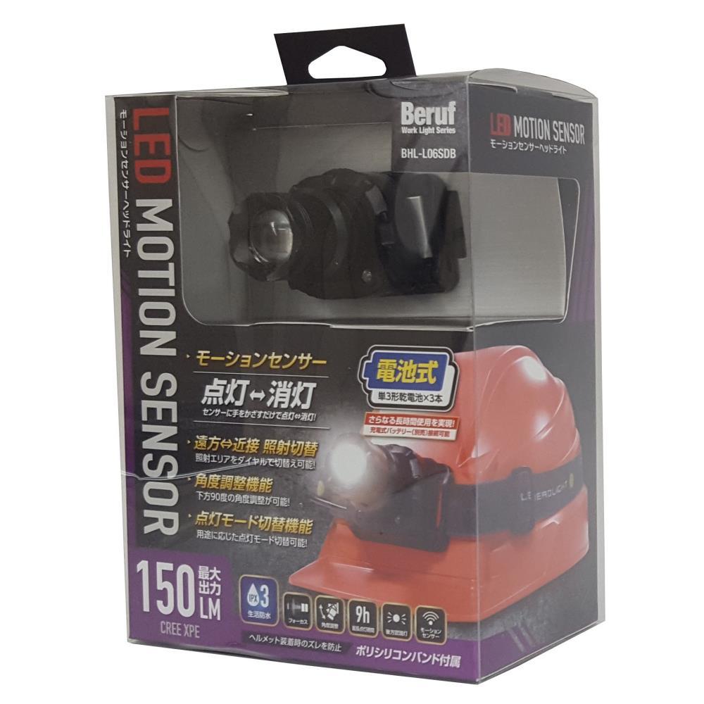 LEDモーションセンサーライトBHL-L06SDB