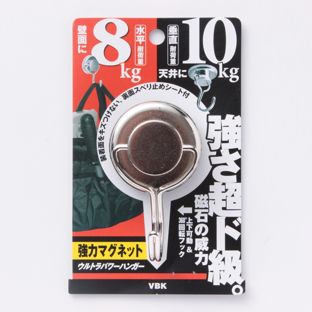 ウルトラパワーハンガー DMH-108