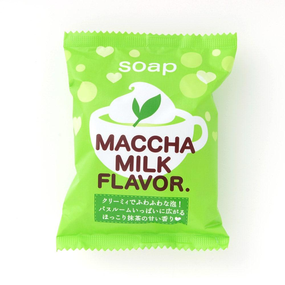 ペリカン プチベリィ 抹茶みるくソープ 袋1個