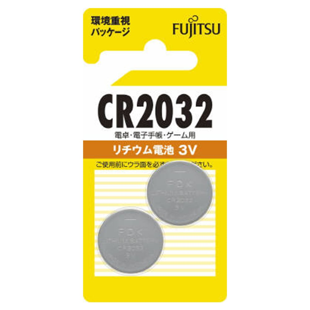 リチウムコイン電池 CR2032C(2BN)