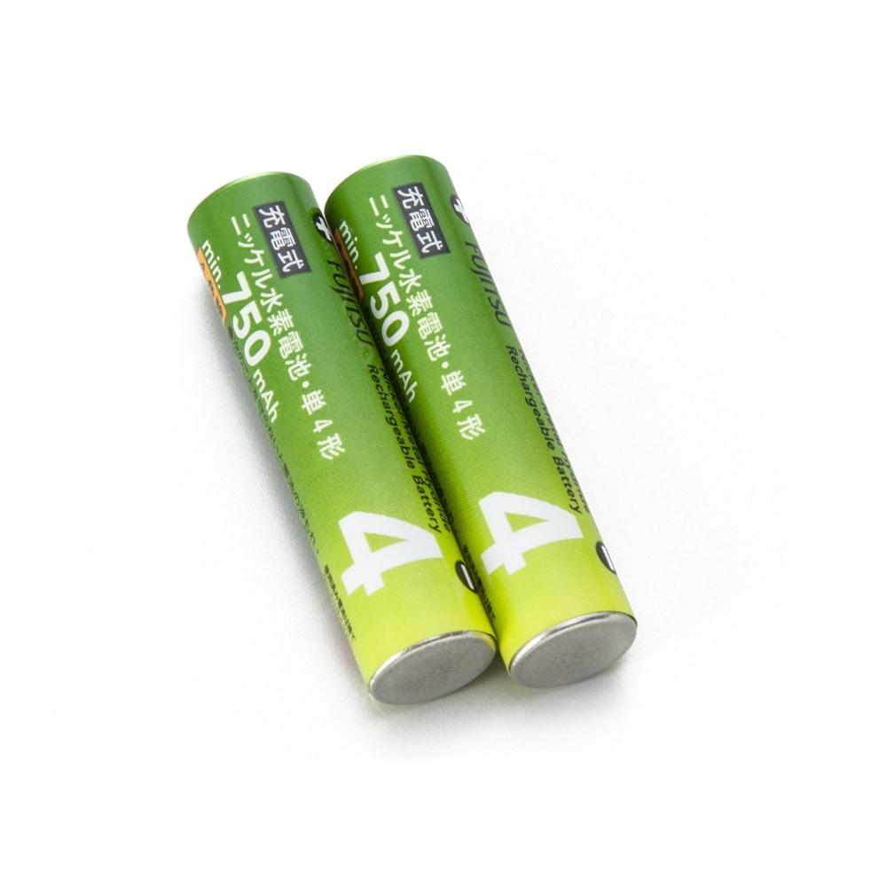 ニッケル水素電池 単4×2本 minimum 750mAh 1000サイクル