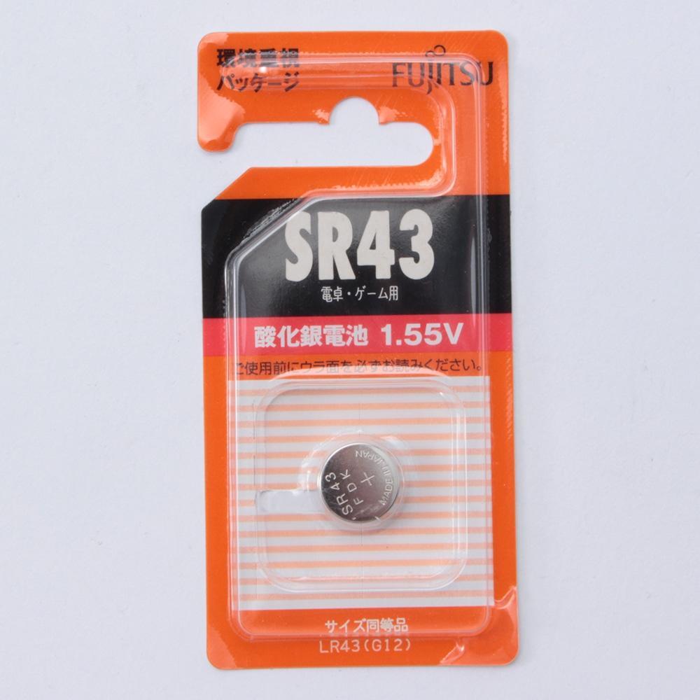 富士通 酸化銀電池 SR43C/BN