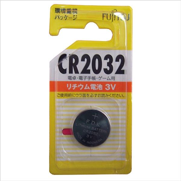 富士通リチウムコイン電池 CR2032C/BN